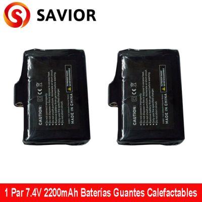 Baterias de litio para guantes SAVIOR / GT6