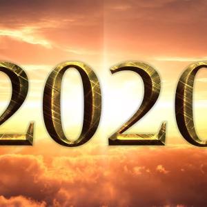 Tres Pilares para este año 2020