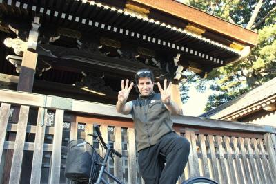 Viaje Vuelta al Mundo:Anata hatasu toshi Ureshii (Feliz cumpleaños).