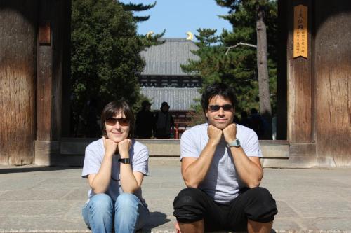 Viaje Vuelta al Mundo: Curiosidades de Japón.