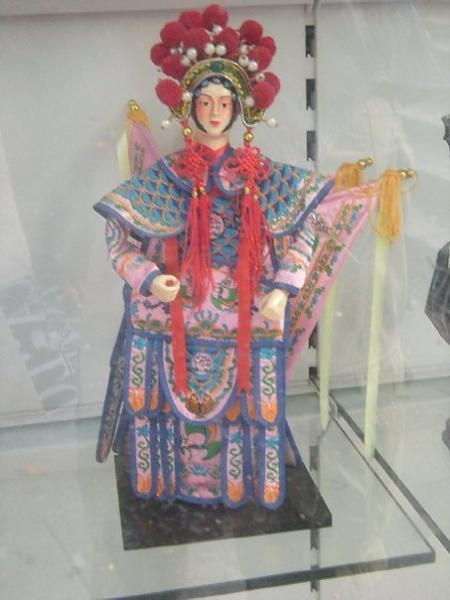 Meditación Mantra, Kundalini Nam Myoho Renge Kyo